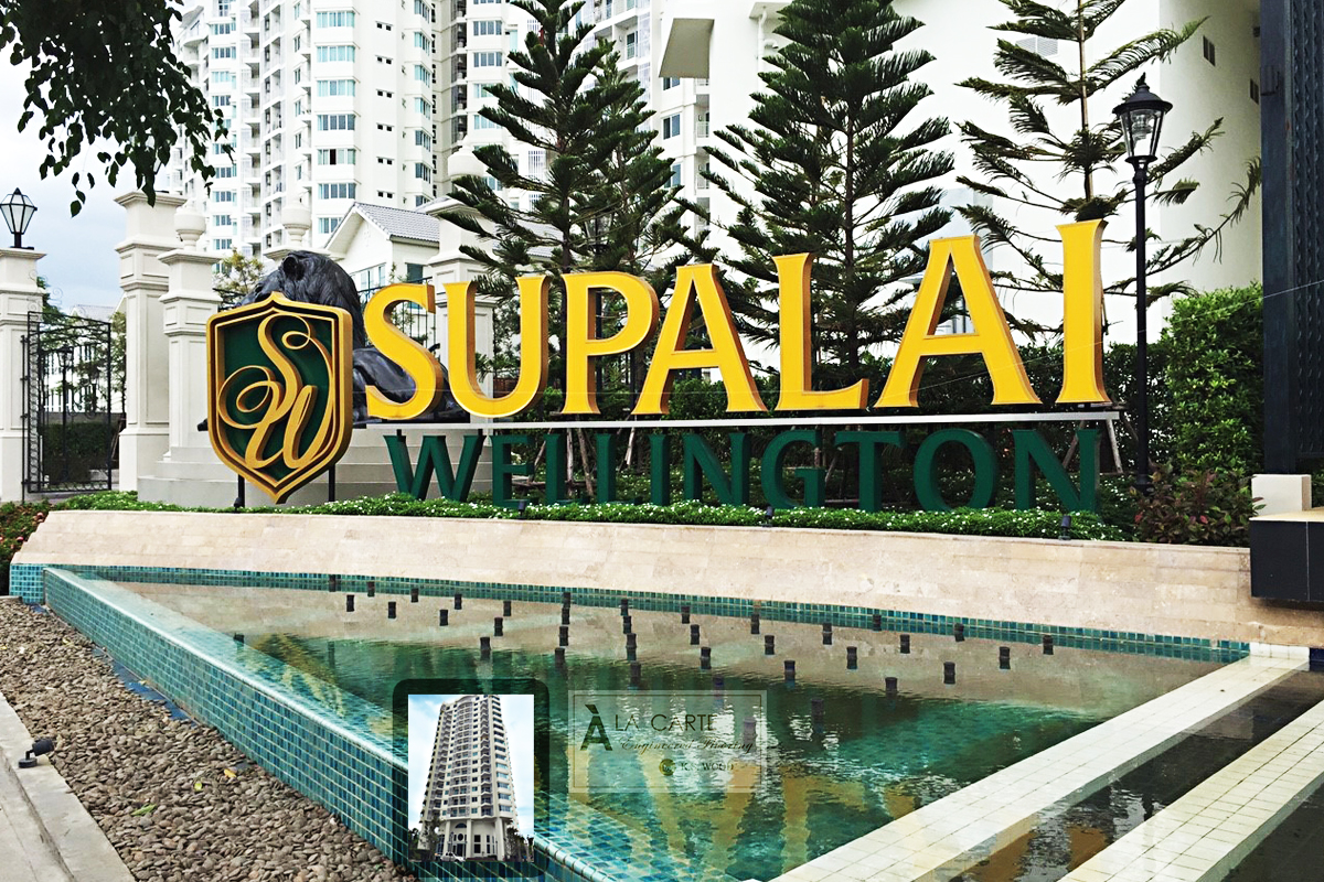 Supalai wallington-1