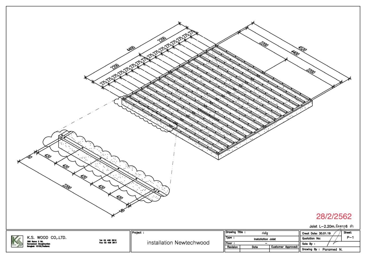 Decking Installation การติดตั้งตง
