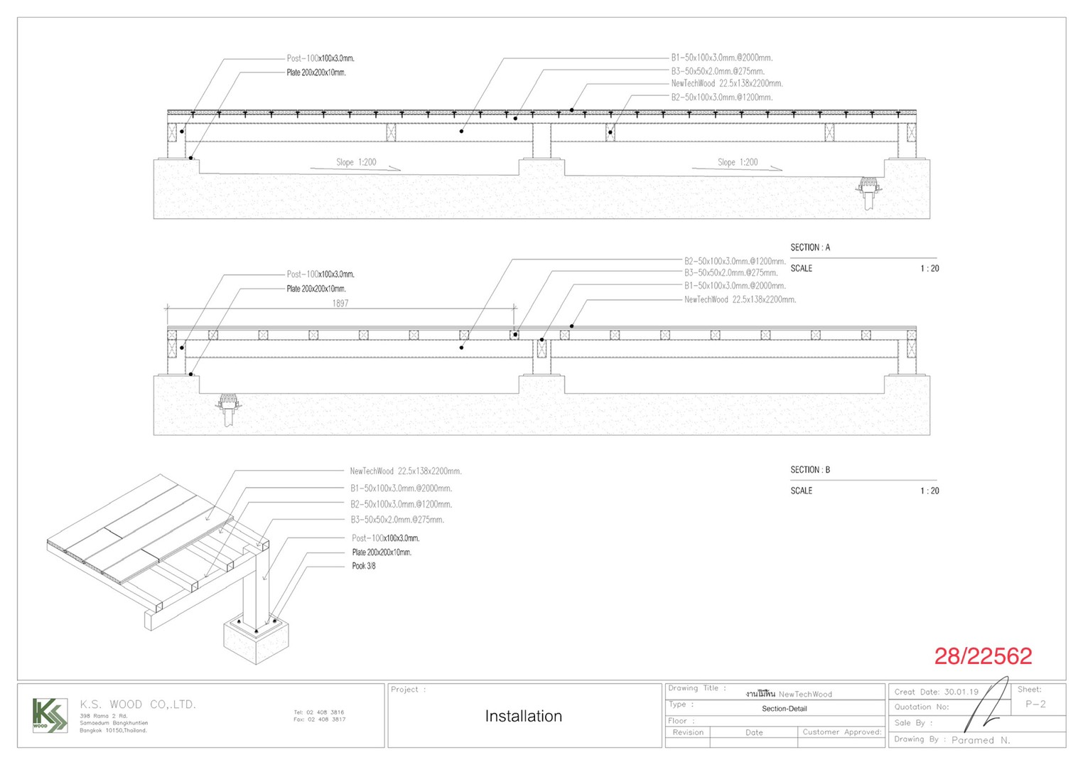 Decking Installation การติดตั้งแบบยกระดับพื้น
